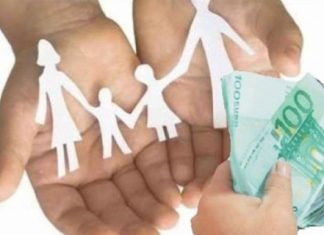 Μόνιμο κοινωνικό μέρισμα σε 2.500.000 συνταξιούχους σχεδιάζει η κυβέρνηση