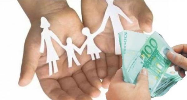 Εγκρίθηκε η πληρωμή του Κοινωνικού Εισοδήματος Αλληλεγγύης