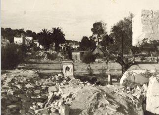 σαν σήμερα, σεισμός, Κεφαλονιά, Ζάκυνθος, 1636,