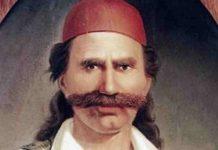 ΣΑΝ ΣΗΜΕΡΑ, Οδυσσέας Ανδρούτσος, αρχιστράτηγος,