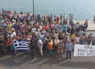ΕΛΑΣ για τα γεγονότα σε Χίο και Λέσβο: Οι όποιες ευθύνες, θα καταλογισθούν μέχρι κεραίας.