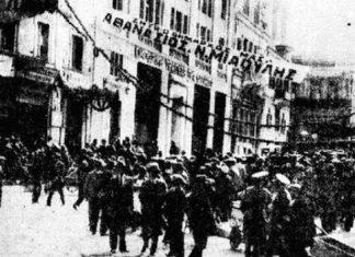 ΣΑΝ ΣΗΜΕΡΑ, βουλευτικές εκλογές, 1932,