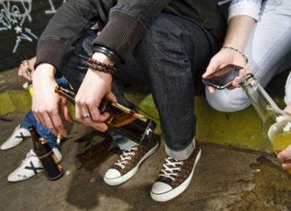 τζόγο, αλκοόλ, Έλληνες, μαθητές,