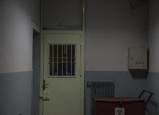 Φυλακές Κορυδαλλού: Διπλή εισαγγελική έρευνα για την αιματηρή συμπλοκή