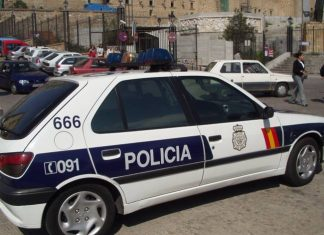 Ισπανία, ΣΟΚ, διαμελισμένη, οικογένεια,