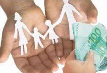 Πότε θα καταβληθεί στους δικαιούχους το Κοινωνικό Εισόδημα Αλληλεγγύης