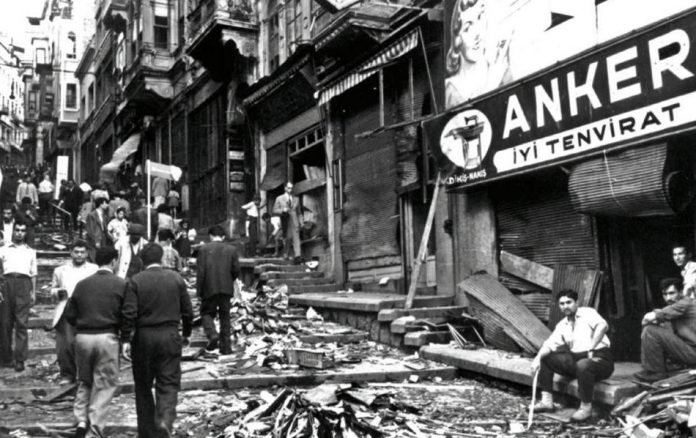 ΣΑΝ ΣΗΜΕΡΑ, Κωνσταντινούπολη, 1955,
