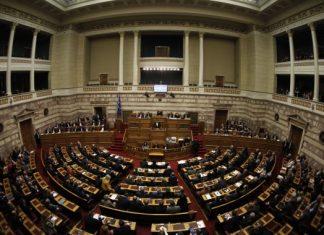 Βουλή: Ψηφίστηκε η τροπολογία για τις τηλεοπτικές άδειες