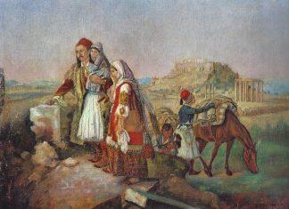 ΣΑΝ ΣΗΜΕΡΑ, 1843, πτωχευμένη Ελλάδα, μνημόνιο,