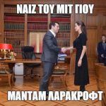tzoli