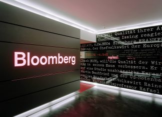 Bloomberg, Ελλάδα, ομόλογα, ΕΚΤ,