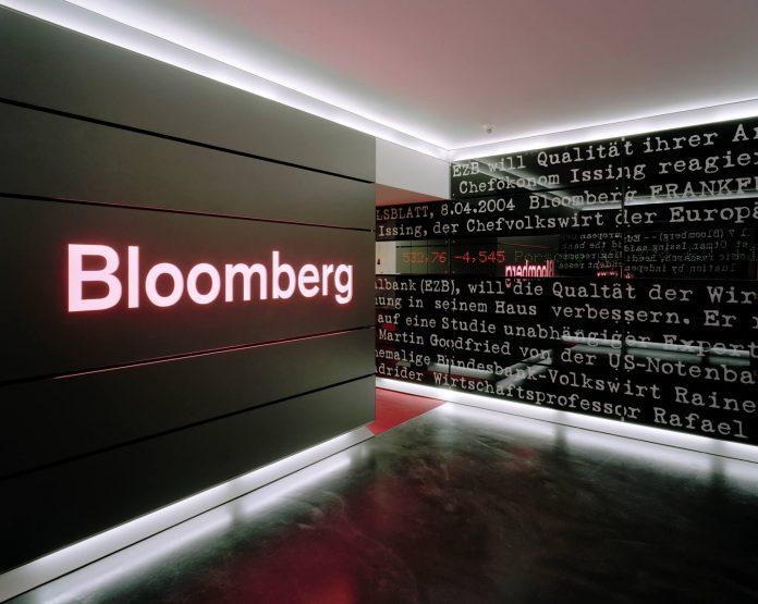 Bloomberg, ΔΝΤ, Ελλάδα,