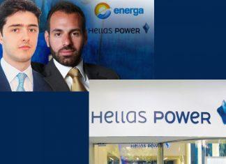 Κινδυνεύουν, Ισόβια, μεγαλοαπατεώνες, Energa - Hellas Power,