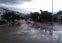Θεσσαλονίκη: Κατάθεση αιτήσεων για τους πληγέντες από τα έντονα καιρικά φαινόμενα στον δήμο Κατερίνης