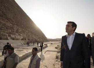 πυραμίδες, Αλέξης Τσίπρας,