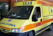 Μυτιλήνη: Οικογενειακή τραγωδία - Αυτοκτόνησε μετά τον θάνατο της γυναίκας του