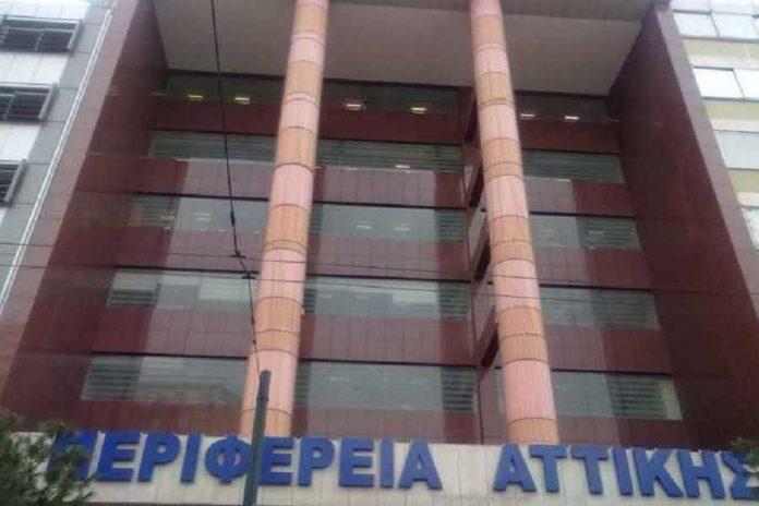 Παράνομες, Ελληνοποιήσεις, αστυνομικοί, υπάλληλοι, Περιφέρεια Αττικής,