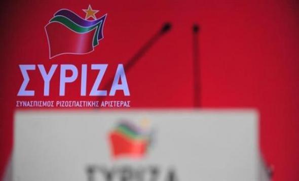 ΣΥΡΙΖΑ: Τους 16 πρώτους υποψηφίους του Ευρωψηφοδελτίου ενέκρινε η Π.Γ.