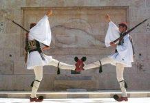 Παρέλαση - 25η Μαρτίου: «Σείστηκε» η Αθήνα με τους Εύζωνες