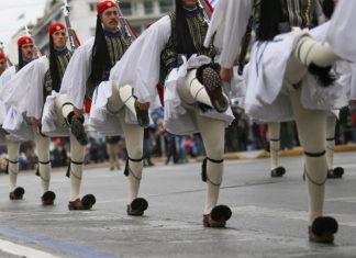 ΑΠΟΨΗ: Εμείς, οι Έλληνες...