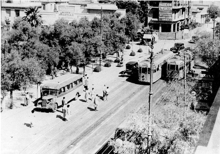 """Πλατεία Αμερικής, """"πλατεία Αγάμων"""",1949,"""