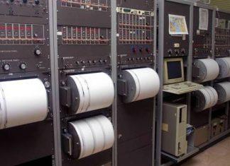 ΒΟΛΙΒΙΑ: Ισχυρός σεισμός 6,6 Ρίχτερ