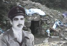 Γρηγόρης Αυξεντίου, αντιστράτηγος,
