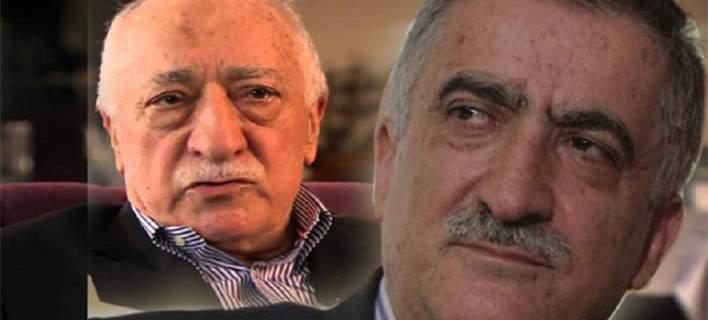 Τουρκία, Φετχουλάχ Γκιουλέν, αδελφός, Σμύρνη,