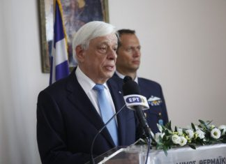 Μήνυμα προς την Αλβανία έστειλε ο Πρόεδρος της Δημοκρατίας, Προκόπης Παυλόπουλος από την Κέρκυρα