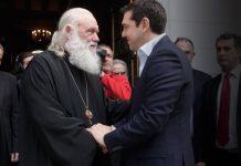 Το ζήτημα των σχέσεων Εκκλησίας - Κράτους επανέρχεται σταθερά