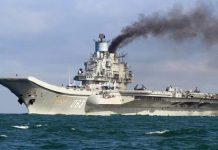 """Μάγχη, ρωσικά πολεμικά, """"Κουζνετσόφ"""","""