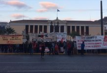 πορεία, κέντρο, Αθήνας, προσφύγων,
