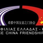 Κίνα, αφιέρωμα, κινηματογράφος,