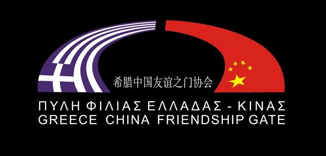 Κίνα, ταινίες, αφιέρωμα,