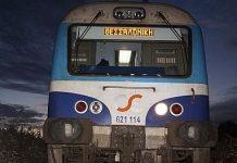 ΟΣΕ, τρένο, νεαρή γυναίκα,