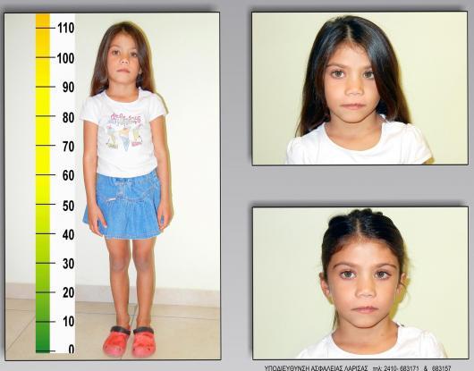 6χρονο, Τύρναβο, συλλήψεις,