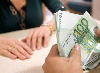Αυτοί θα πάρουν αυξήσεις στις συντάξεις έως 252 ευρώ