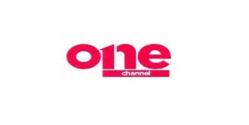 λογότυπο, κανάλι, Μαρινάκη,