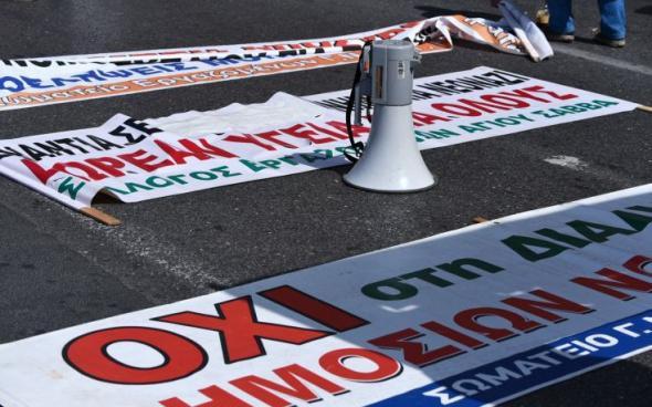 ΑΔΕΔΥ: Γενική 24ωρη απεργία στις 14 Νοεμβρίου