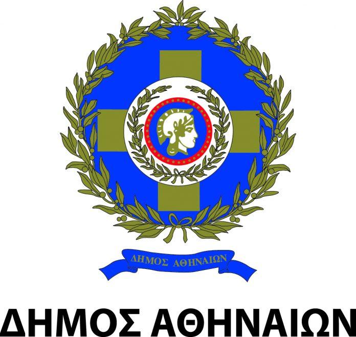Ο Δήμος Αθηναίων και οι Γιατροί του Κόσμου προχωρούν σε πολυεπίπεδη συνεργασία