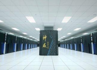 Κίνα, υπερυπολογιστής, κορυφαίο, σύστημα,