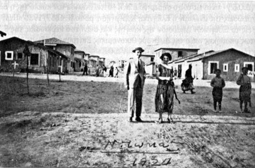 Νέα Ιωνία,1924,