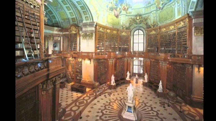 βιβλιοθήκη, Αλεξάνδρειας,