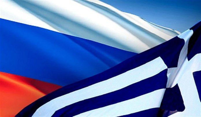 Με απελάσεις διπλωματών θα απαντήσει το Ρωσικό ΥΠΕΞ