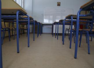 Έκτακτο: Μαχαίρωσαν μαθητή μέσα σε σχολείο στην Αμαλιάδα