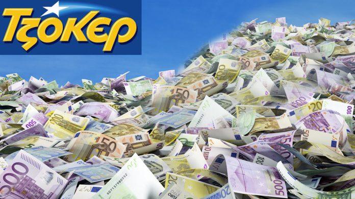 ΤΖΟΚΕΡ: Τη Δευτέρα η κλήρωση για τα 10 εκατ. ευρώ