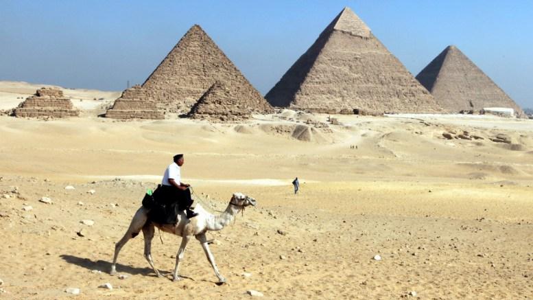 Αίγυπτος, πόλη, νεκροταφείο,