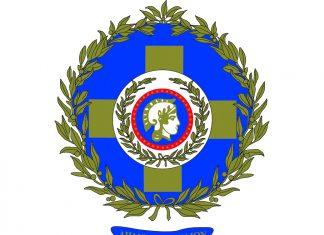 Δήμος Αθηναίων, 2,5 %, δημοτικά τέλη, μείωση,