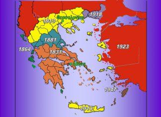 σαν σήμερα, Λονδίνο, πρωτόκολλο, σύνορα, Ελληνικού κράτους,