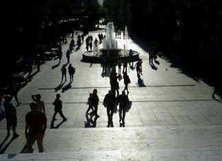 FT, Έλληνες, κρίση,